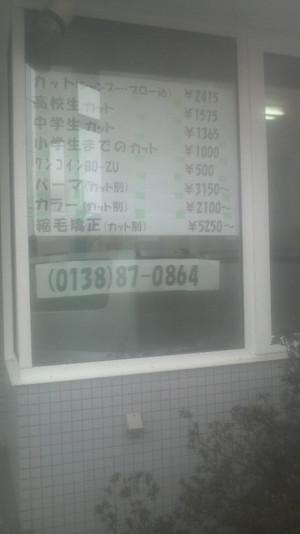 2011040909250000_2