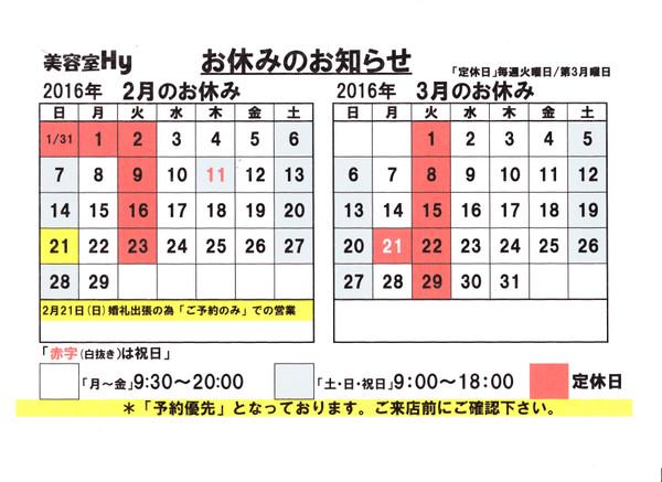 201623_001_5