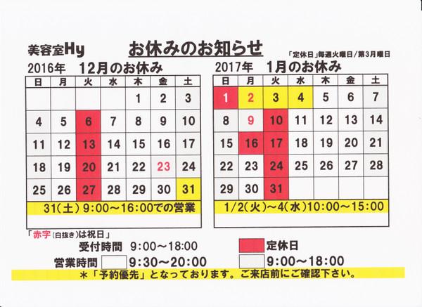 2016_001