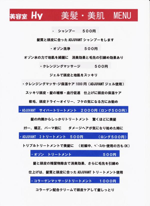 S_menu_001_4