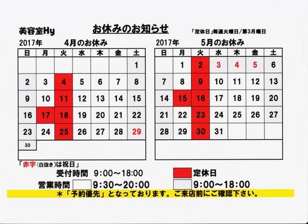 2017_45_001_001